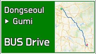 동서울→구미 고속버스 주행영상