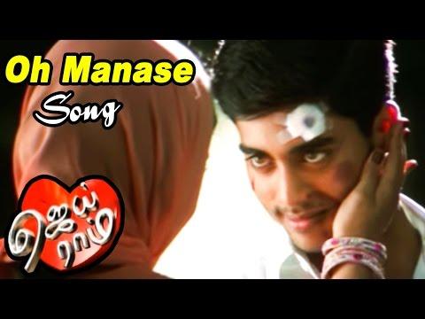 Jairam Tamil Movie Video Songs   Oh Manase Oh Manase Video Song   Navdeep   Santhoshi   Anoop Rubens