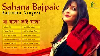 Best of Sahana Bajpaie | Rabindra Sangeet | Love Songs of Rabindranath Tagore
