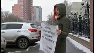 """""""Плевком в душу"""" назвали дорожные карты обманутые дольщики из Челябинска"""
