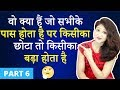 5 मजेदार पहेलियाँ | Part 6 | Paheliyan in Hindi | Brain Teasers | Riddles | Hindi Paheli  Rapid Mind