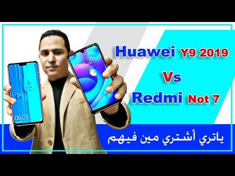 y9 2019    7    ||huawei y9 2019 vs redmi note 7