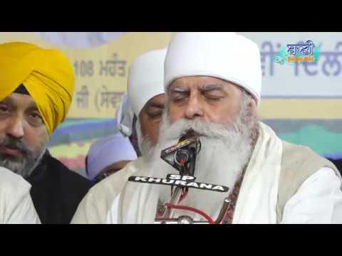 31-Dec-2018-Bhai-Chamanjeet-Singh-Ji-Laal-Delhi-Wale-At-G-Tikana-Sahib-Punjabi-Bagh-Delhi