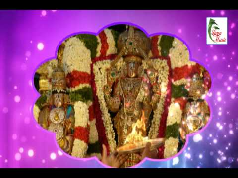 Divya Prabhandham - Periyalvar Thirumozhi  - 1.1 - 1.5_Nalaayira Divyaprabhandham