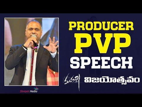 PVP Funny Speech | #Maharshi Movie Vijayotsavam LIVE | Pooja Hegde | Allari Naresh | Vamshi Mp3