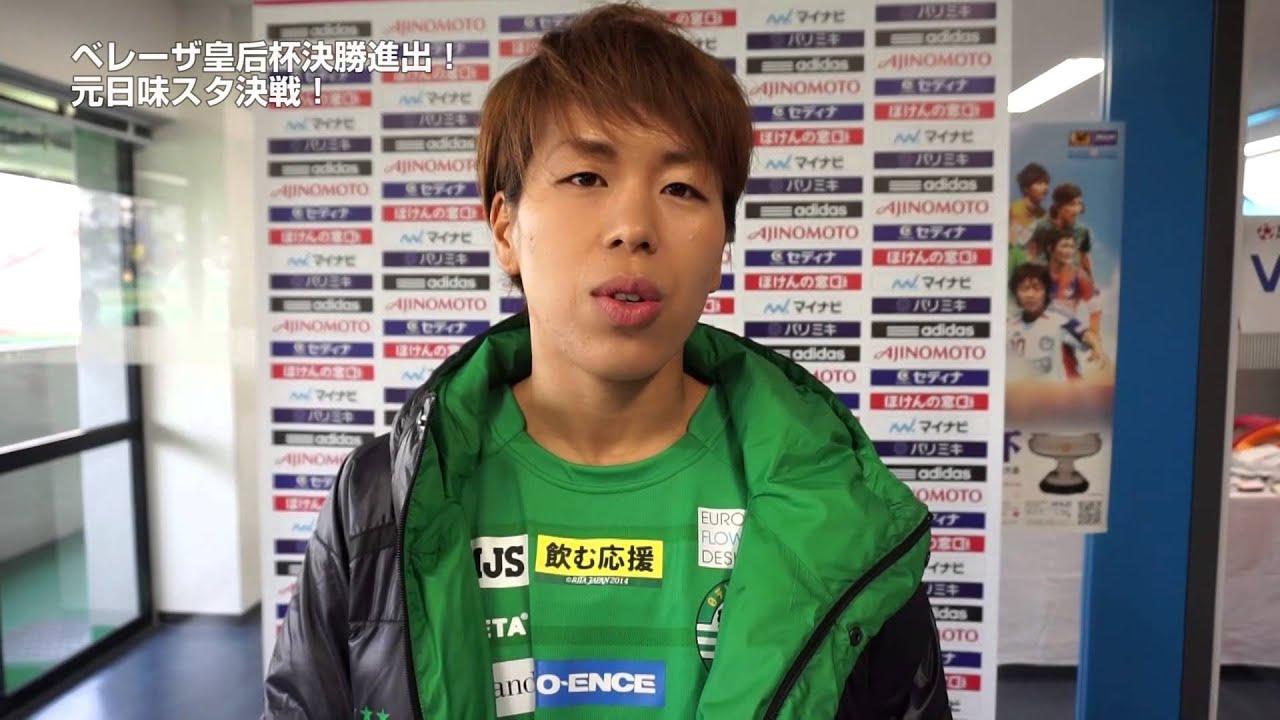 12/28 皇后杯準決勝 岩清水梓選...