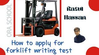 How to apply for folklift writ…