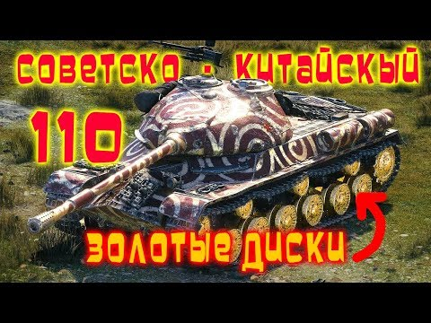 110 МЕСТО ДЛЯ ЗАХОРОНЕНИЯ КАРЕЛИЯ WoT
