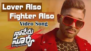 Lover Also Fighter Also Video Song     Naa Peru Surya Naa Illu India    Allu Arjun, Anu Emmanuel