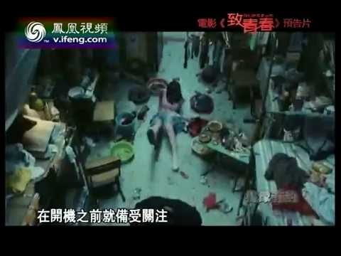 HanGeng韓庚_130501鲁豫有約:致青春劇組