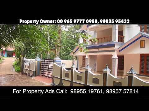 House Sale 5200 Sqft  Modern Adoor Pathanamthitta Kerala