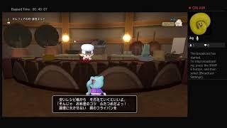 ドラクエ #ゲーム実況 #笑う.
