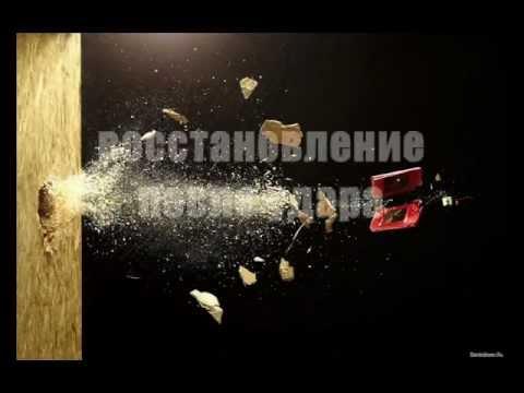 ремонт сотовых телефонов в Новокузнецке