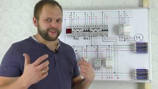 видео Электроснабжение, расценки  на электромонтажные работы: электроснабжение частного загородного дома и коттеджа, расчет, стоимость электромонтажных работ