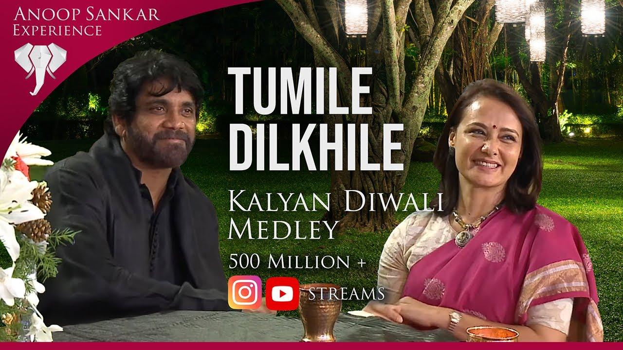 Anoop Sankar | Tu Mile | Amitabh Bachchan | Sachin Tendulkar | Nagarjuna | Amala | Kalyan Diwali