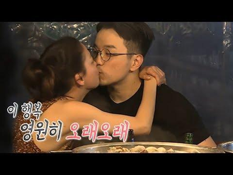 [동상이몽]한고은♥신영수 달콤살벌 스킨쉽 모음(다시보기)
