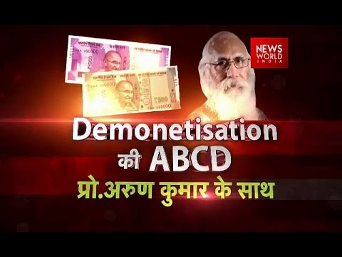 NWI Special: Economics Of Demonetisation From JNU Professor Arun Kumar