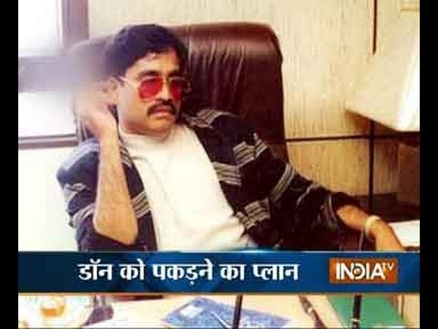 Three Patna boys  set out to catch Dawood Ibrahim, return home after they ran out of money