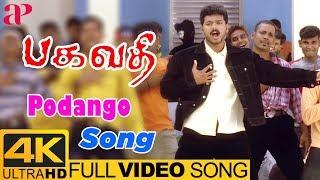 Podango Full Video Song | Bagavathi Tamil Movie Songs | Thalapathy Vijay | Reema Sen | Deva Hits