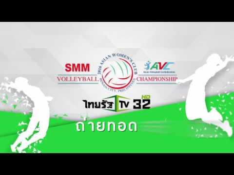 """ไทยรัฐทีวี ถ่ายทอดสด """"ศึกวอลเลย์บอลสโมสรหญิง ชิงชนะเลิศ แห่งเอเชีย 2016"""" 3-11 ก.ย.นี้"""