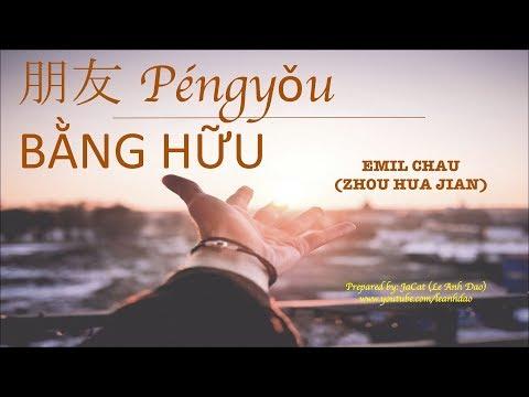 Bằng hữu 朋友 Friends Pengyou Zhou Hua Jian Vietsub Engsub Karaoke