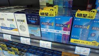 Супермаркет в Харбине. Ассортимент и цены  - Жизнь в Китае #273