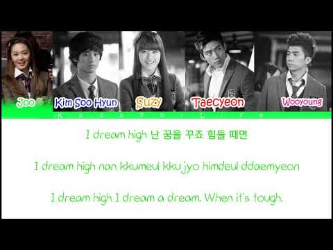 Dream High 'Love High' Color Coded Lyrics [Han|Rom|Eng]