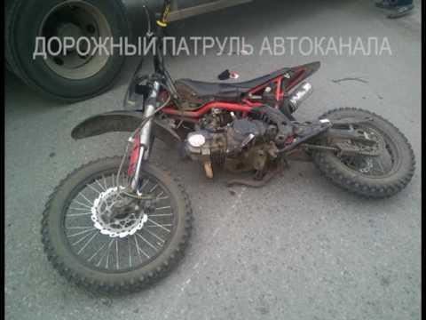 ДТП  с мотоциклистом на ул Кравченко