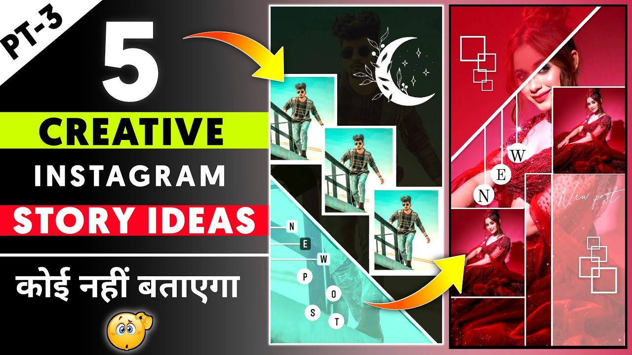 5 Creative Instagram Story Ideas Hindi | Instagram Story Ideas For New Post