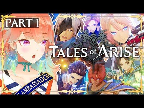 【Tales of Arise】STARTING THE JOURNEY! Part 1  #TalesOfArise #kfp #キアライブ