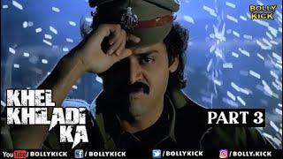 Hindi Movies 2020 | Khel Khiladi Ka Part 3 | Venkatesh Movies | Nagma Movies | Action Movies