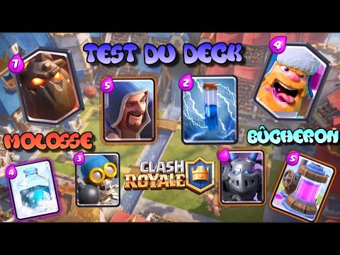 Test du deck molosse bucheron clash royale youtube for Clash royale deck molosse