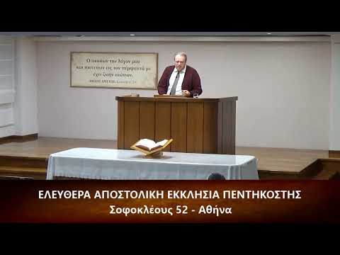 Κατά Λουκάν Ευαγγέλιον κεφ. ιβ΄ (12) 16-21 // Νίκος Πιτσούνης