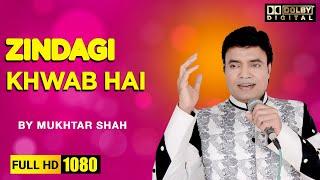 Zindagi Khwab Hai.. Film - Jagte Raho - MUKHTAR SHAH