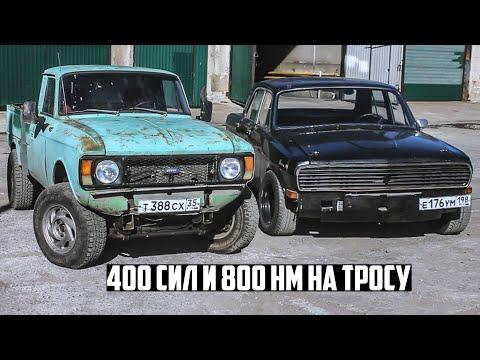 ВОЛГА V8 5.2 против ИЖ V6 4.3 | ВЫХЛОП