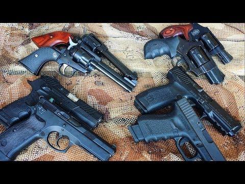 Best First Handgun