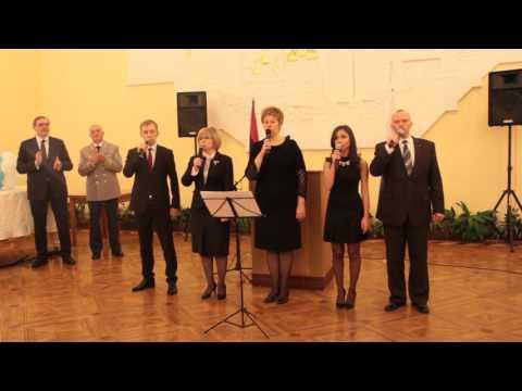 Песня на армянском языке