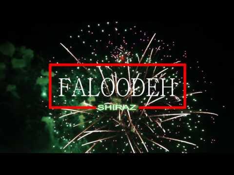 Faloodeh Shiraz by International Cuisines