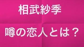 ドラマ「エンジェル・ハート」 (10月11日スタート)の 槇村香役と...
