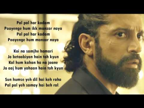 Manzar Naya Rock On 2 Song Video Lyrics | Shraddha Kapoor, Farhan Akhtar