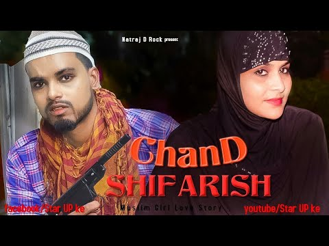 Chand Sifarish ( Muslim Girl Love Story ) | Silent Love | HD Video | Ishq Shubhanallah | Star U.P Ke