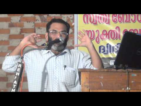 Freethought and Civilized Society (Malayalam) E A Jabbar
