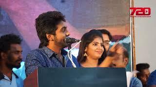 GV Prakash at Adangathey Audio Launch