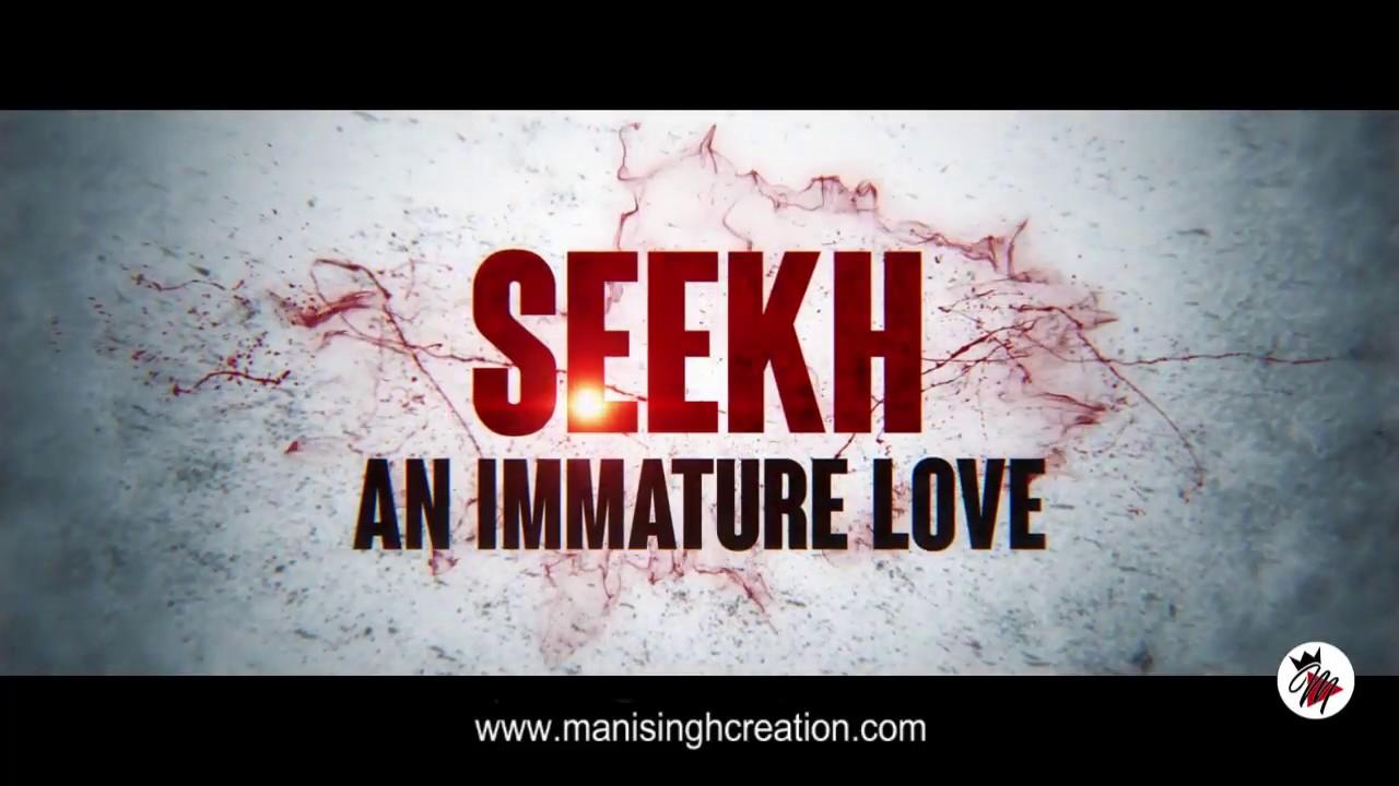 immature love