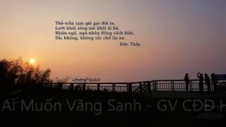 Đề tài: Ai Muốn Vãng Sanh - Giảng Viên - Ông Hai Tiễn   Phật Giáo Hòa Hảo