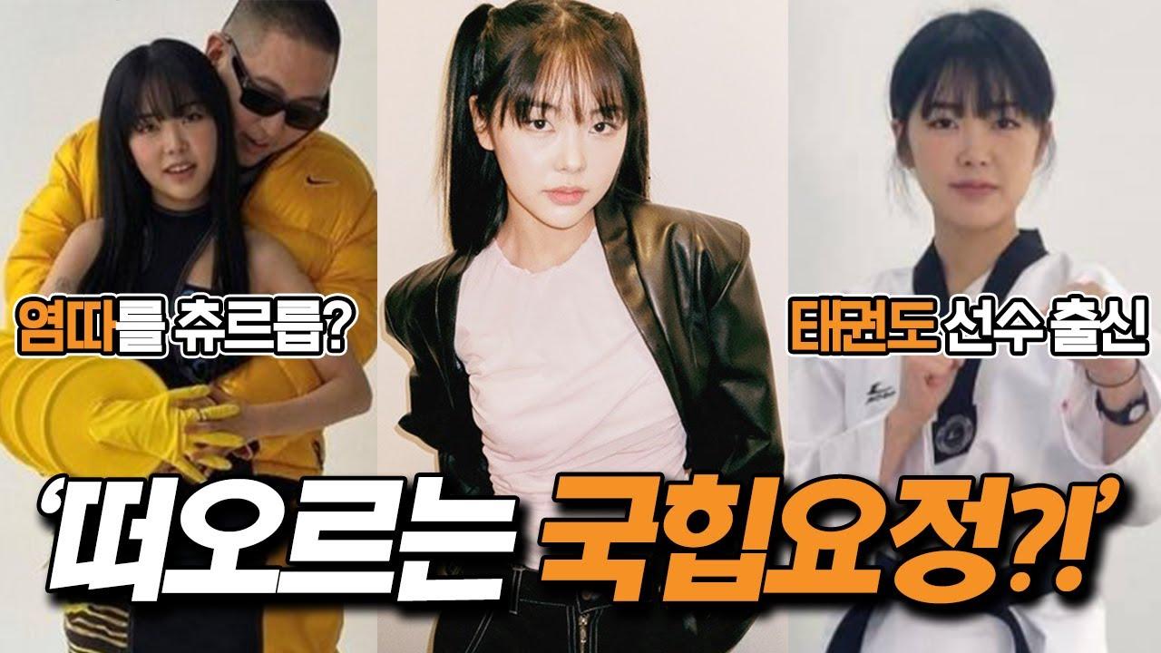 팬들을 킹받게 하는 래퍼 '미노이' 에 관한 13가지 TMI (Feat. 염따, 로꼬)