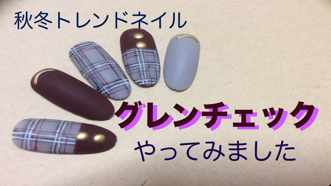 The nail design with check patterns