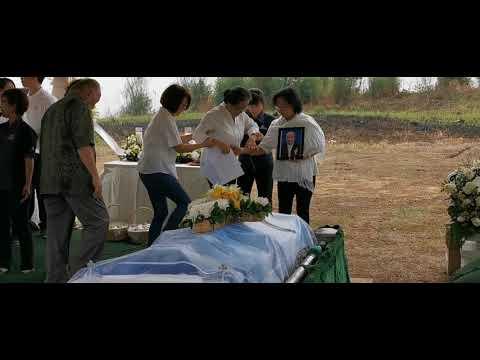 Prosesi pemakaman di San diego Hill Karawang