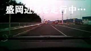 2011.03.11 東北地方太平洋沖地震 の瞬間(盛岡市近郊)