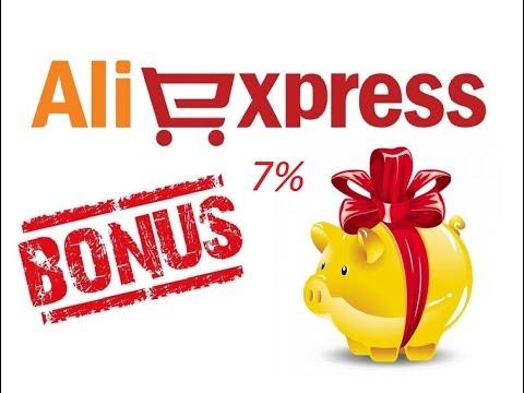 Что такое EPN кэшбэк с Алиэкспресс и как он работает.Как вернуть деньги с покупок на Aliexpress